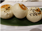 aromatic duck buns